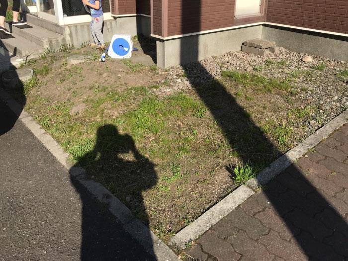 厚別区S様邸施工前写真(正面左)