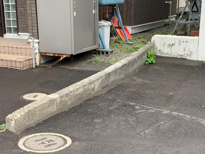札幌市、土留め擁壁の施工前写真その1