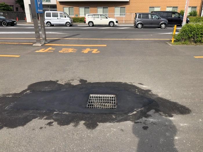 駐車場、雨水桝周りの陥没。補修工事施工完了1