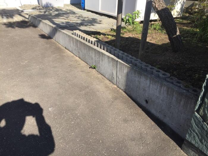 ブロック左官工事施工前の写真その1